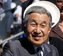 Akihito (Ruins of Vienna)