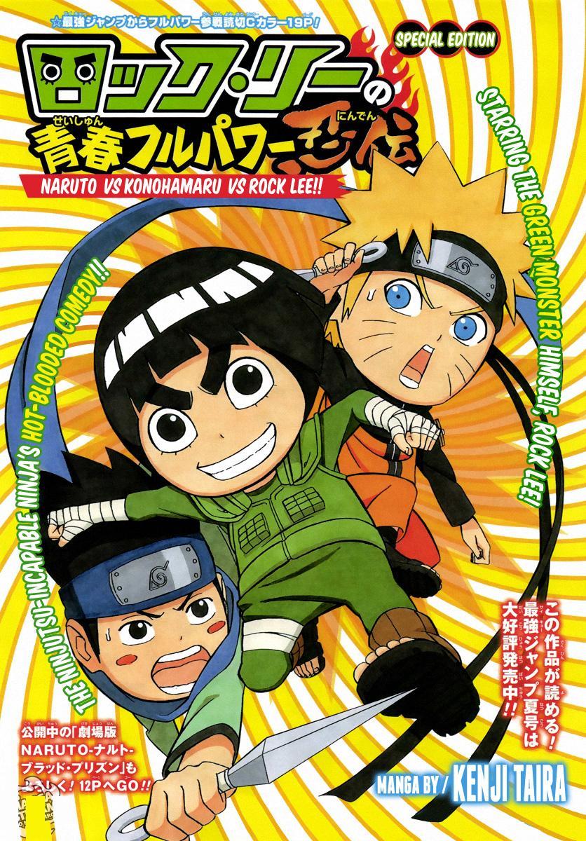 Naruto vs. Konohamaru vs. Rock Lee!! - Rock Lee's ...