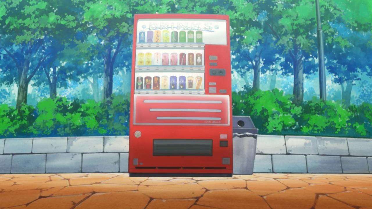 The Vending Machine  Jihanki