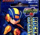 Rockman.EXE Card Game