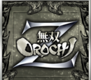 Warriors Orochi Trophy Images