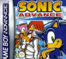 Jeux Sonic sur Game Boy Advance