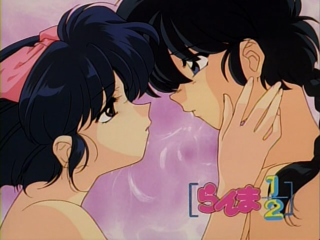 akane and ranma relationship problems