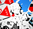 Kagerou Project Songs
