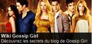Spotlight-gossipgirl-20120601-255-fr.png