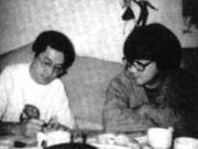 Toriyama&Sakuma(DrSlumpVol12)