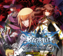 BlazBlue: Phase Shift 2