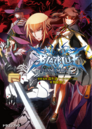 BlazBlue Phase Shift 2 (Cover).png