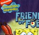 Friend or Foe?