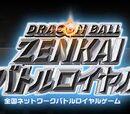 Dragon Ball: Zenkai Battle Royale