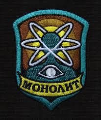 Монолит герб
