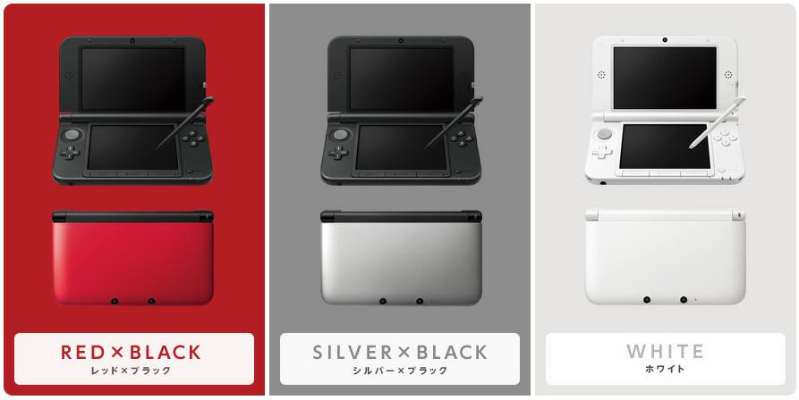 Nintendo 3ds Xl Colors : Image nintendo ds xl japan colors g wiki