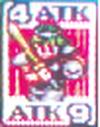 20120624195426!Wiki-wordmark.png