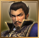 Dynasty Warriors 6 - Empires Trophy 13.png