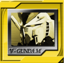 Dynasty Warriors - Gundam 2 Trophy 10.png