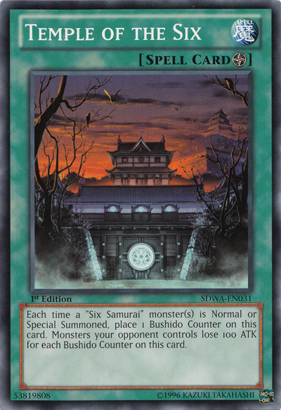 Temple Of The Six Yu Gi Oh