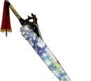 Братство (меч)