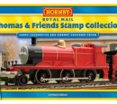 James the Red Engine - BSC