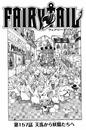 Cover Kapitel 157.png