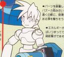 Mega Man Legends Special Weapons