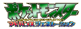Pokemon Advanced Logo Images