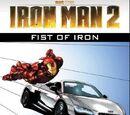 Iron Man 2: Fist of Iron