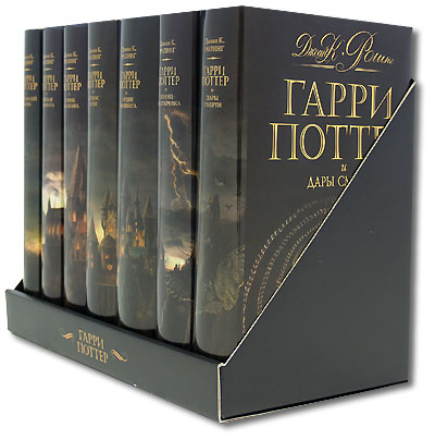 гарри поттер книги на английском fb2