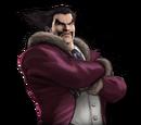 Mishima Coat
