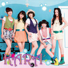 KARA - Rock U Cover