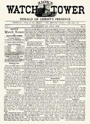 Watchtower 1879-07.jpg