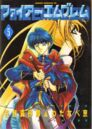 FE1 Manga Cover Volume 5 (Sano and Kyo).jpg