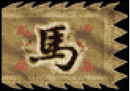 DT Banner (Ma Teng).png
