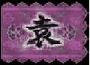 DT Banner (Yuan Shu).png