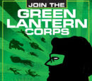 Green Lantern: Empire of Rage