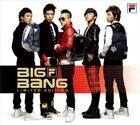 [Biografía] BIGBANG 140px-Jasik123_ph1323712152_640x480