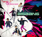 [Biografía] BIGBANG 140px-4988005568816