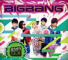[Biografía] BIGBANG 140px-79757710