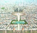 Стартовый город