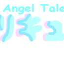 Angel Tale Pretty Cure