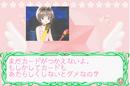 1322 - Card Captor Sakura - Sakura Card de Mini Game! (J)(Cezar) 02.png