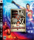 DW6 Empires JP Cover.png