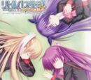Little Busters! Ecstasy Tracks
