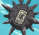 Esfera Explosiva