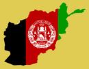 2012 Afghan unity flag.png