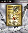 Dw7xl-jp-cover.jpg