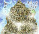 Saga de Saint Seiya El Poder del Cosmos