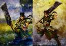 Guan Ping.jpg