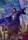 Cao Cao DW6 Art.jpg