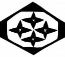 Royal Guard (LordGalvatron)