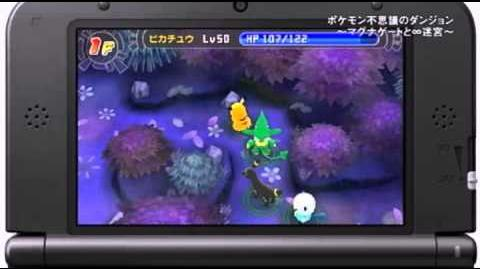 Minna no NC Pokemon Mystery Dungeon Magnagate and the Infinite Labyrinth - Overview Trailer
